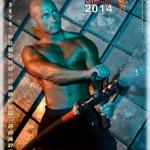 Feuerwehrmänner Kalender Wien 2014 März